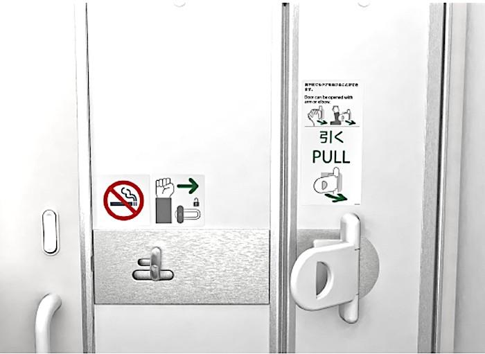 La prima toilette al mondo che si apre senza usare le mani:  ANA la installerà su 21 aeromobili